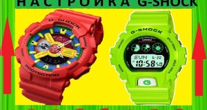 Casio-G-SHOCK-GA-110